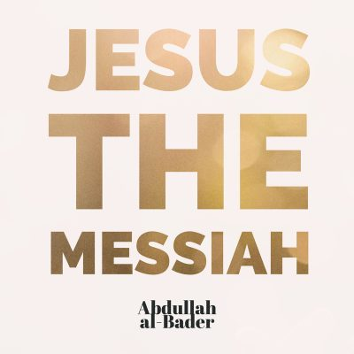 Jesus-the-Messiah_islamic-audiobook_coverart