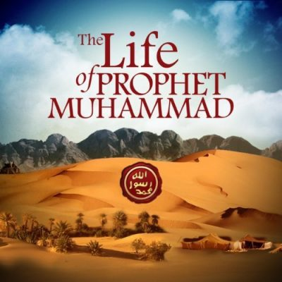 The-Life-of-Prophet-Muhammad-islamic-audiobook_coverart