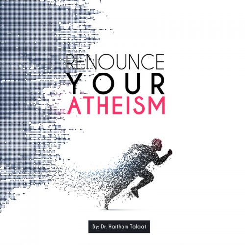 renounce-your-atheism_islamic-audiobook_coverart_800px