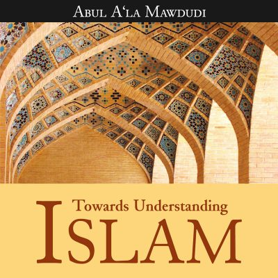 towards-understanding-islam_islamic-audiobook_coverart_800px